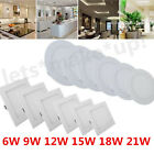 Dimmable LED Recessed Ceiling Panel Down Light Lamp 6W 9W 12W 15W 18W 21W  Bulb