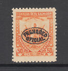 Salvador Sc O23 MLH. 1896 50c Coat of Arms w/ oval Official overprint, F-VF