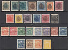 Salvador Sc 105//188 MLH. 1895 & 1898 issues, 2 complete sets, F-VF