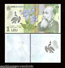 ROMANIA 1 LEU P117 2005 MAJOR ERROR *BACK SIDE NOT PRINTED* POLYMER CURRENCY