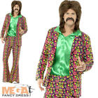 60s Psychedelic CND Suit Mens Fancy Dress 1970s Groovy Adults Costume Outfit New