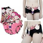 Very Soft! Women's flower bamboo panties underwear USA SZ: M HIgh quality