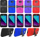 For Samsung Galaxy J7 (2017)/ J7 V / J7 Sky Pro Heavy Duty Armor Hard Case Cover