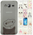 For Samsung Galaxy Sky Etched 3D TPU Gel Hard Skin Case Phone Cover Accessory