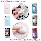 Squishy 3D Soft Silicone Cat Phone Case Cover for iPhone 7 6s 6 plus 5S/SE