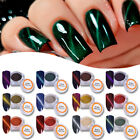 Nail Art Cat Eye Magnetic Powder Gorgeous Glitter Pigment Manicure Born Pretty