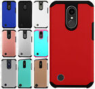 For LG Harmony HARD Astronoot Hybrid Rubber Silicone Case Cover +Screen Guard