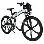 Mini 14inch 18.7inch 26inch Folding Electric Power Bicycle Bike with S0BZ