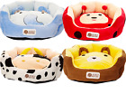 Animal Pet Cat or Small Dog Novelty Plush Bed House with Removable Cushion