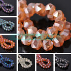 10pcs 8.5X9.5mm Faceted Crystal Glass Loose Spacer Beads DIY Jewelry Charms New