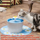 3 in 1 Flower Style 1.6L Pet Auto Fountain Feeder Drinking Water Bowl Filtered