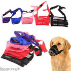Pet Dog Adjustable Mask Anti Bark Bite Mesh Soft Mouth Muzzle Grooming GIFT