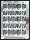 Rabindranath Tagore Nobel prize literature India URUGUAY MNH FULL SHEET  #2328