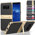 Shockproof Carbon Fibre Protective Case Gel Stand Cover For Galaxy Note 8