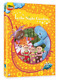 In The Night Garden-Looking Up/Down  DVD NEW