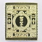 100 Greatest Briefmarken Sammlung .925 Silver Bar Replikate Asien Briefmarke