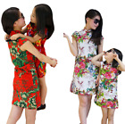 US Women Kids Girls Chinese Qipao Floral Cheongsam Dress Family Matching Clothes