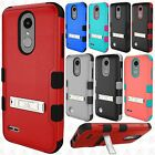For LG Aristo 2 IMPACT TUFF IMPACT HYBRID KICKSTAND Phone Cover +Screen Guard