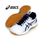 ASICS Japan TVR718  White Navy Men's GEL TASK Low Volleyball Shoes