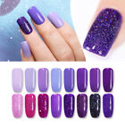 7.5ml Nail Soak Off UV Gel Polish Purple Glitter Holographic Varnish UR SUGAR
