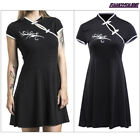 Traditional Chinese Women's Short Sleeve Oblique Buttons Dress Summer Fashion