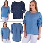 Womens Denim Jeans Top Women Italian Lagenlook Rose Embroided Back Hem Hip Loose
