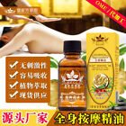 2018 New Arrival Plant Therapy Lymphatic Drainage Ginger Oil 100% Natural GIFT