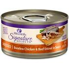 Wellness CORE Signature Selects Natural Canned Grain Free Wet Cat Food Shredded