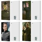 OFFICIAL STAR TREK MOVIE STILLS REBOOT XI LEATHER BOOK CASE FOR AMAZON FIRE on eBay