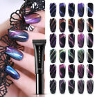 NICOLE DIARY 8ml 5D Fantasy Magnetic Nail Gel Polish Glitter Soak Off UV Gel