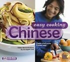 Easy Cooking Series Cookbook Recipes Guides PC Windows XP Vista 7 32-Bit Sealed