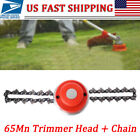 65Mn Trimmer Head Coil Chain Brush Cutter Garden Grass Trimmer Fit Lawn Mower