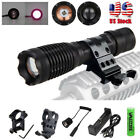 Infrared IR Illuminator 850nm/940nm 7W/10w Night Vision Zoom LED Flashlight Lamp