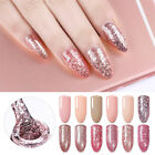 10ml BORN PRETTY Rose Gold Gel  Color Nail UV Gel Polish Shining Soak Off