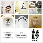 Funny Lovely Bathroom Toilet Stickers Removable Vinyl Home Wall Decal Decoration