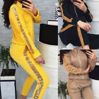 Womens Glitter Pullover Long Sleeve Sweatshirt Hoodie + Pants Set Tracksuit GIFT