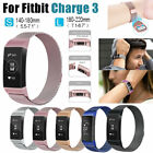 For Fitbit Charge 3 Wristband Stainless Steel Milanese Magnetic Loop Band Strap image