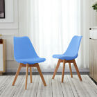 Set of 1/2/4 Tulip Dining Chairs PU Faux Leather Padded Solid Wood Legs Bedroom
