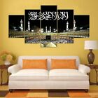 Landscape Islamic Muslim Painting Canvas Print Modern Xmas Home Wall Decor Frame