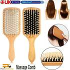 New Natural Wooden Bristle Hair Comb Oval Anti-static Paddle Massage Scalp Brush