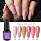 8ml PICT YOU Pink Series UV Gel Nail Polish Colorful Soak Off Nail Art Varnish