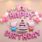 Peppa Pig Balloon Decoration Birthday Party Foil Balloons Girls Party Decor