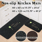 Modern Non-slip Entrance Door Floor Rug Mat Kitchen Bathroom Carpet Home r W /·