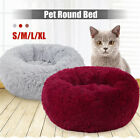 4 Size Dog Cat Round Bed Sleeping Bed Plush Pet Bed Kennel Sleeping Cusion