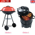 Portable Charcoal BBQ Kettle Grill Steel Patio Outdoor Cooking Zone Multi-layer