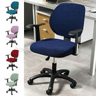 2pcs Office Computer Rotating Chair Slipcover Protective Stretch Seat Cover