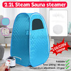 2.6L Portable Steam Sauna Tent Home Personal Spa Full Body Detox Slimming Barre