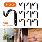 4/10pc Outdoor Garden Hanging Plant Hanger Hook Basket Brackets Flower Pot Small