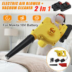 2in1 Cordless Garden Leaf Blower Electric Air Vacuum Snow Dust Lightweight Tool