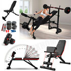 'Adjustable Weight Bench Flat Incline Gym Workout Fitness Barbell Dumbbell Set